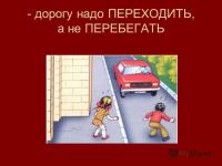 ФОТО 03