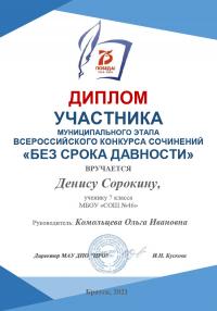 ФОТО 50