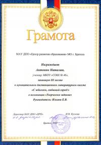 ФОТО 55