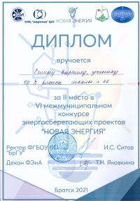 ФОТО 07