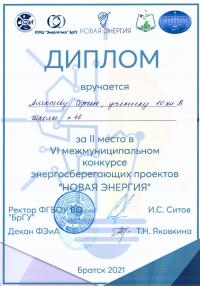 ФОТО 08