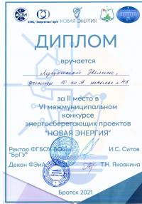 ФОТО 09