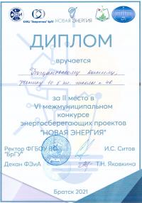 ФОТО 21