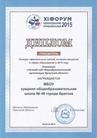 2015-irkobl