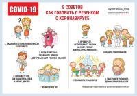 ПАМЯТКА 10