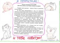 СКАН 14