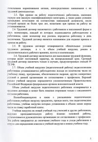 стр 05