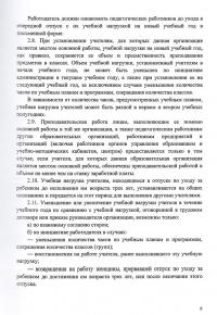 стр 06