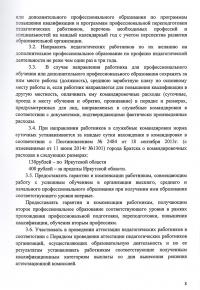 стр 08