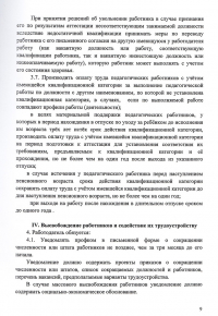 стр 09