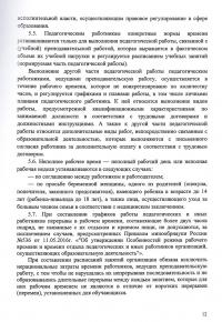 стр 12