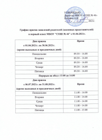 СКАН 01