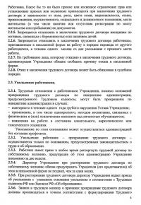 ЛИСТ 04