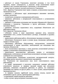 ЛИСТ 06