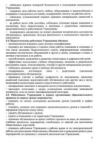 ЛИСТ 09