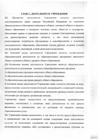 стр.03