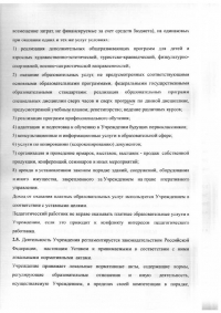стр.04