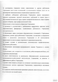 стр.07