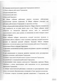 стр.08