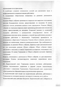 стр.09