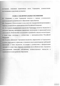 стр.15