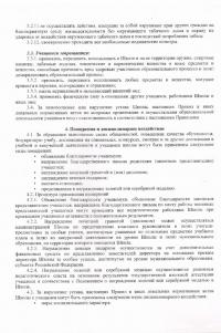 ЛИСТ 05