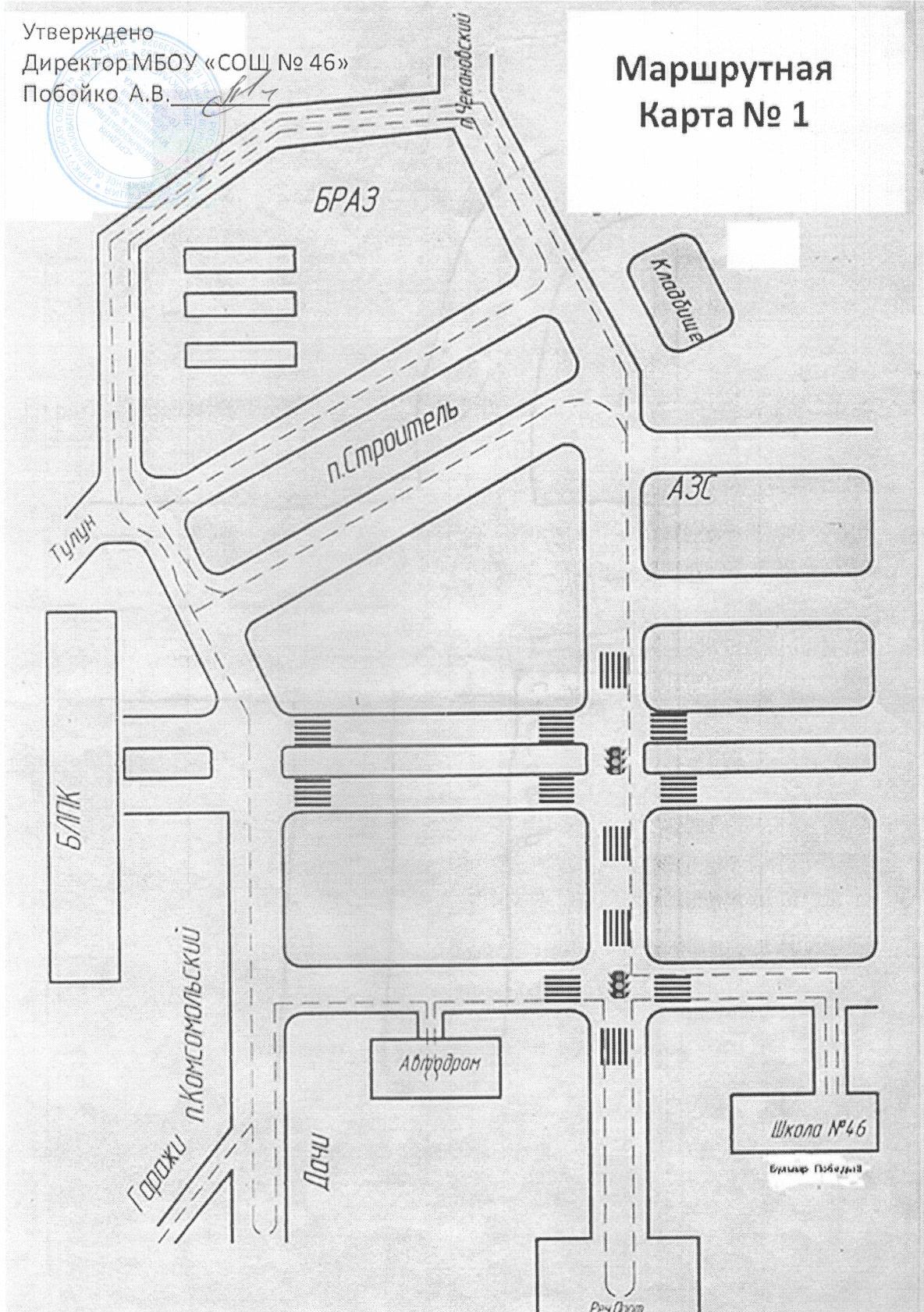 фото маршрутные карты для обходчиков о газу масличной