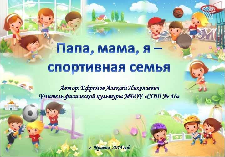 ПЛАН-КОНСПЕКТ Внеклассного