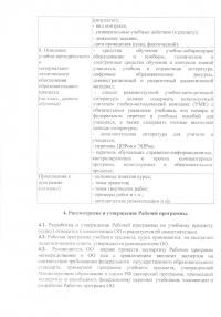 стр.05