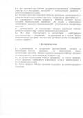 стр.06
