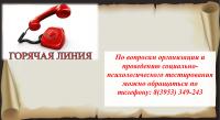 ФОТО 19