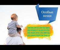 ФОТО 04