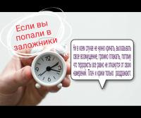 ФОТО 06